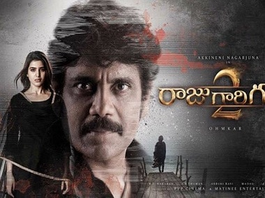 Raju Gari Gadhi 2 movie review: Nagarjuna, Samantha shine in a lacklustre film
