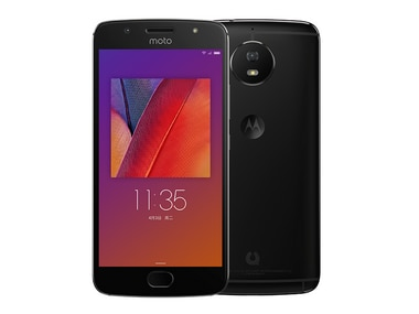 Motorola launches Moto Green Pomelo in China with an exterior identical to the Moto G5S
