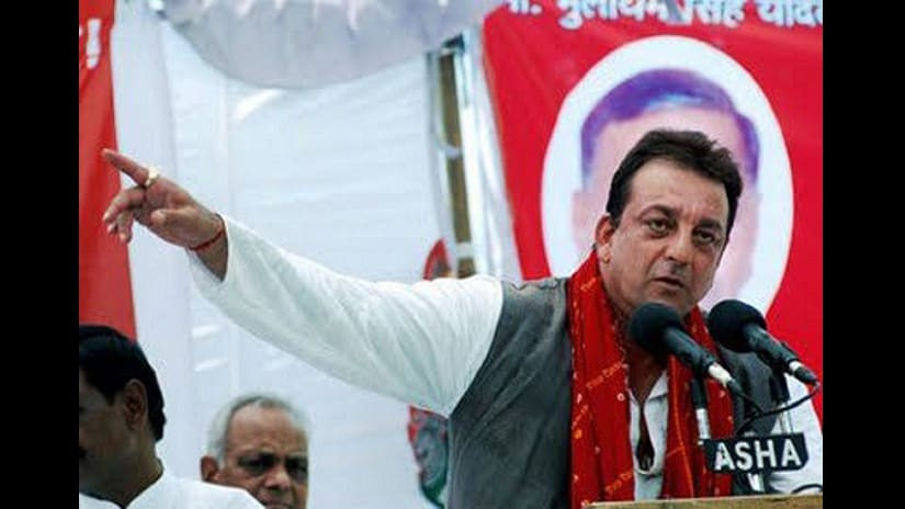 Sanjay Dutt summoned by a Barabanki court over his alleged remarks against Mayawati in 2009