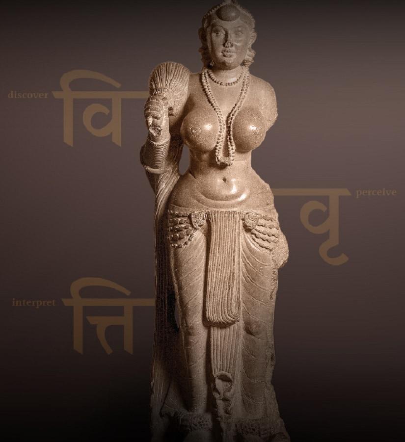 Didarganj Yakshi at the Bihar Museum. Photo courtesy biharmuseum.org