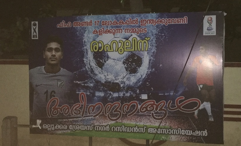 A poster heralding KP Rahul near his house. Image courtesy: Amit Kamath