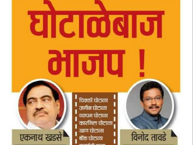 Cover image of the booklet released by Shiv Sena.