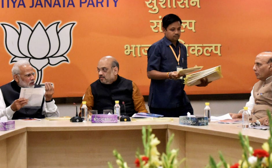 The BJP's central election committee meeting, chaired by Amit Shah, was also attended by state Chief Minister Vijay Rupani. A preliminary list prepared by the state unit of the BJP was discussed. PTI