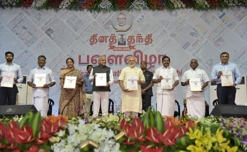 Modi also took part in the 75th anniversary celebrations of Tamil newspaper <em>Dina Thanthi</em> at Madras University Centenary Hall. Image courtesy: Twitter/@narendramodi