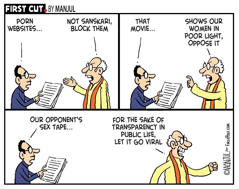 FirstCutByManjul16112017