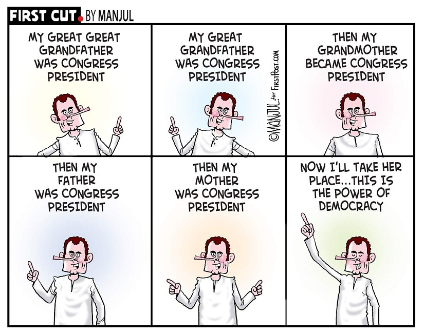 CWCs poll process to elevate Rahul a sham, betrays Congress desperation to justify feudal mindset