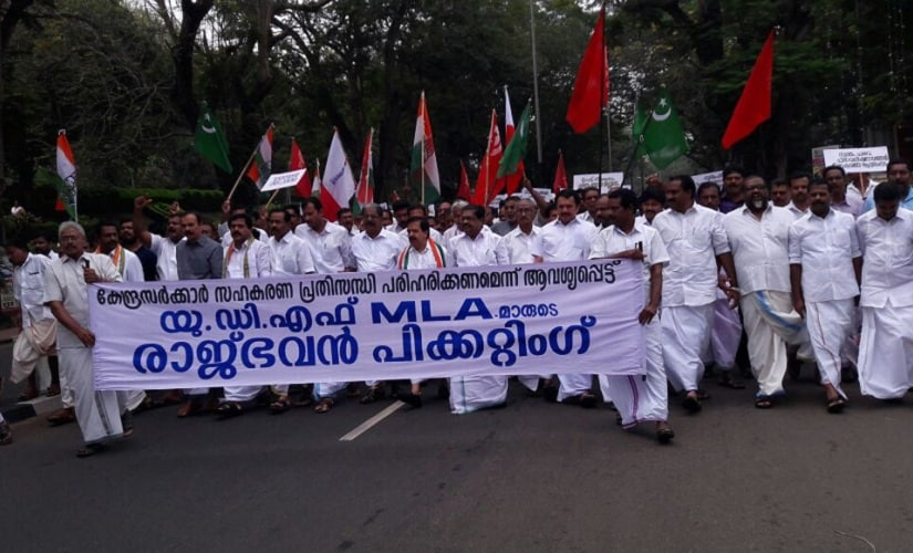 A UDF-called protest march called for a shutdown. Image supplied by Ashraf Padanna