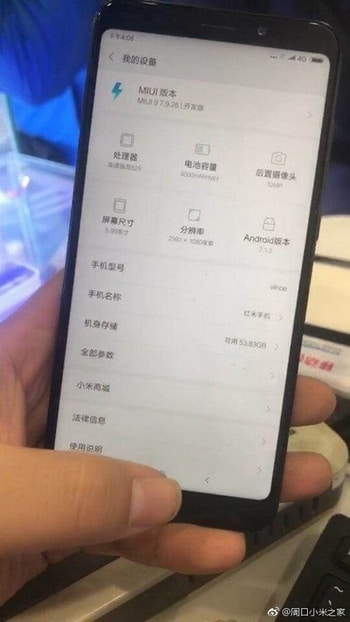 Redmi Note 5. Weibo