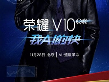 Honor V10 to launch in China on 28 November; expected to come with 18:9 screen ratio and Kirin 970