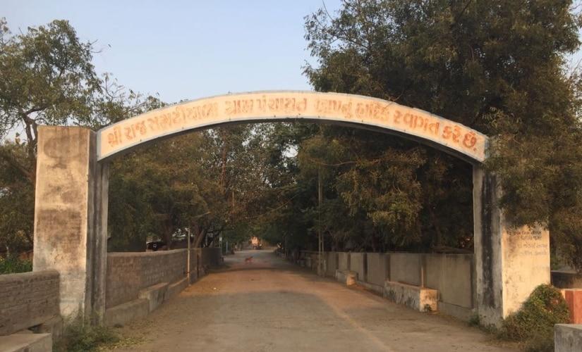The road approaching Rajsamadiyala village. Firstpost/Amitesh Singh