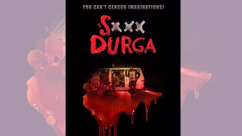 Sexy Durga or S Durga? How the government's reaction proves the very point the film makes