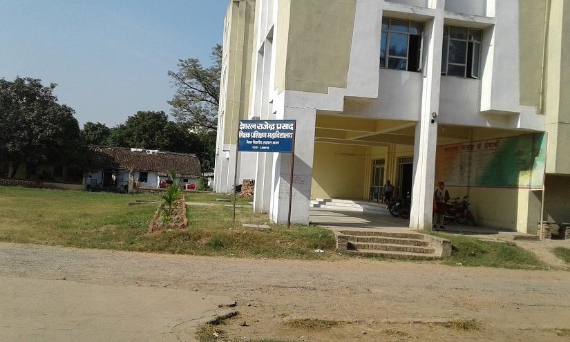 Bihar Vidyapeeth grounds. All photos courtesy MI Khan