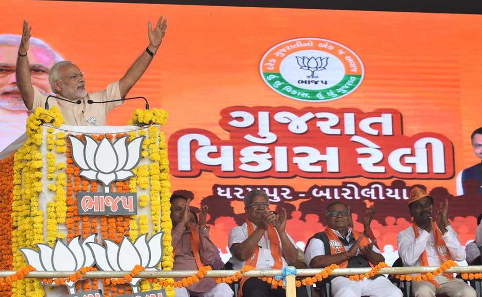Modi also said Congress learnt disruptive politics from the British colonials.