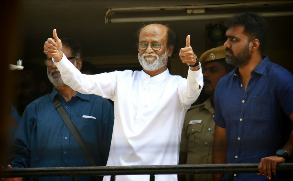 Entering politics is not for name or fame, he said and wondered if he would hanker for power now at the age of 68, when he did not have it at the age of 45 when he voiced his first political message against late Chief Minister J Jayalalithaa. In 1996, the actor had voiced his opposition to her. AP