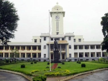 University of Kerala. Image courtesy: keralauniversity.ac.in