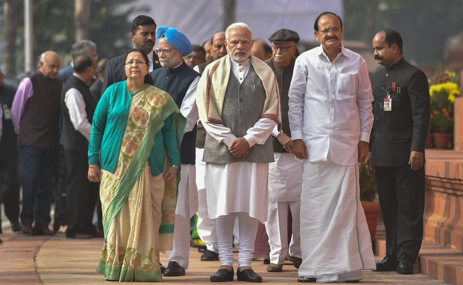 Vice-President M Venkaiah Naidu, Lok Sabha Speaker Sumitra Mahajan, BJP veteran LK Advani, Congress chief Sonia Gandhi, Rahul Gandhi, several and several senior ministers were present to pay tribute to the people killed in the attack 16 years ago. PTI