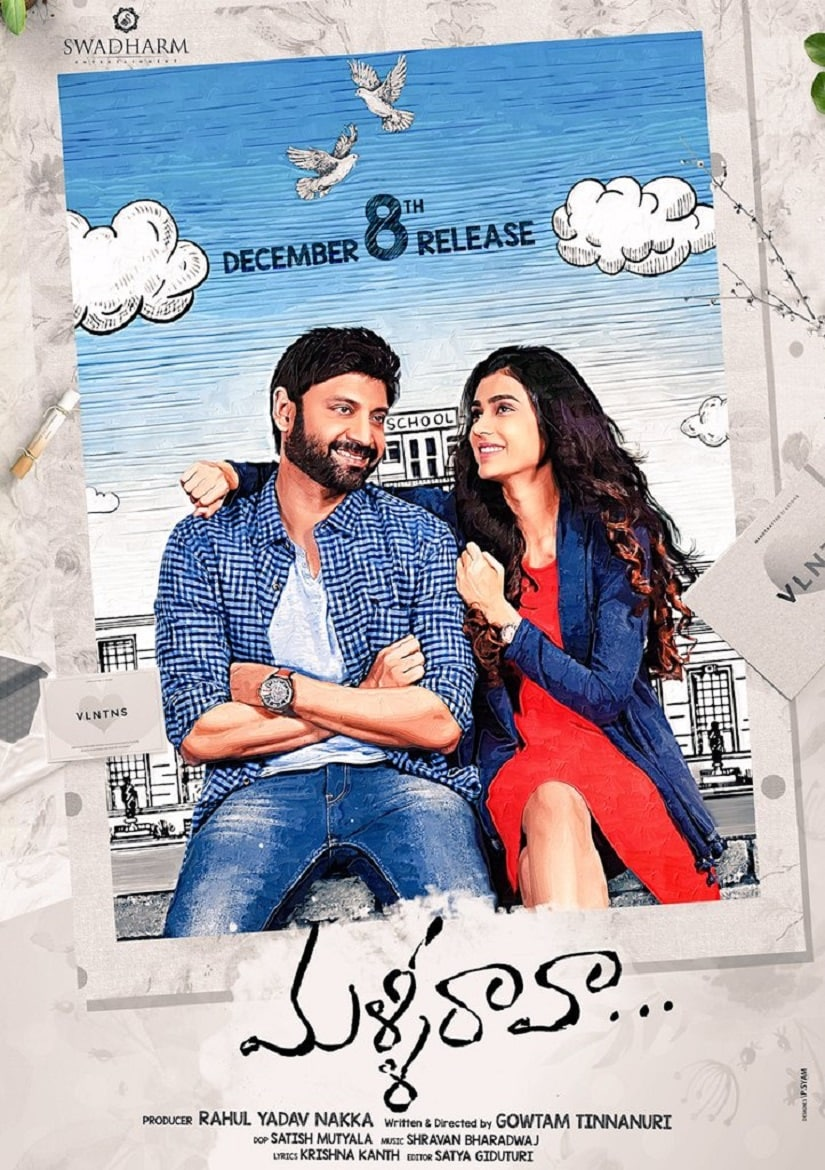 Poster of Malli Ravaa. Image from Twitter/@iSumanth.