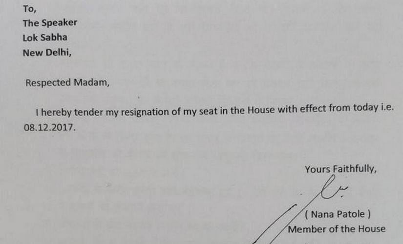 Nana Patole's resignation letter. Sanjay Sawant/Firstpost