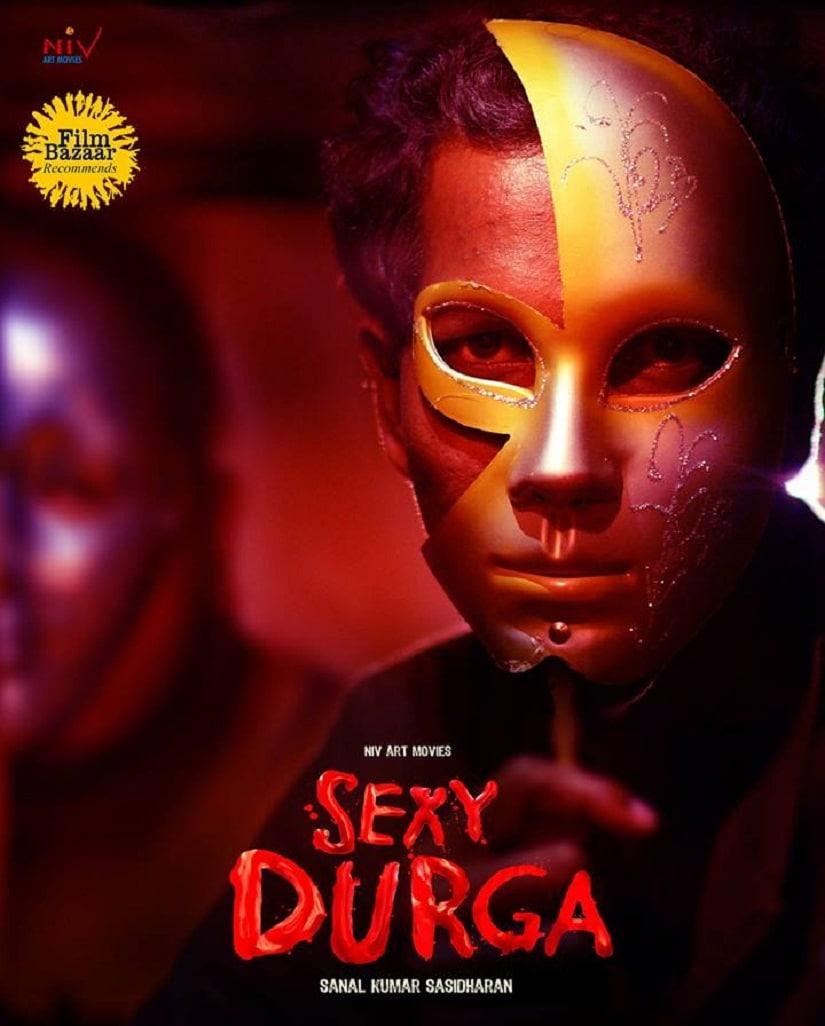 A poster for S Durga. Image from Facebook/@sexydurgamovie