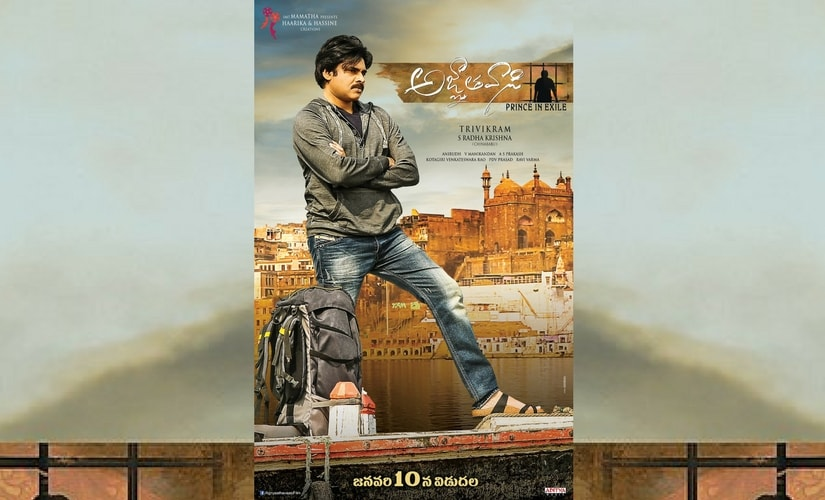 Poster for Agnyaathavaasi/Image from Twitter.