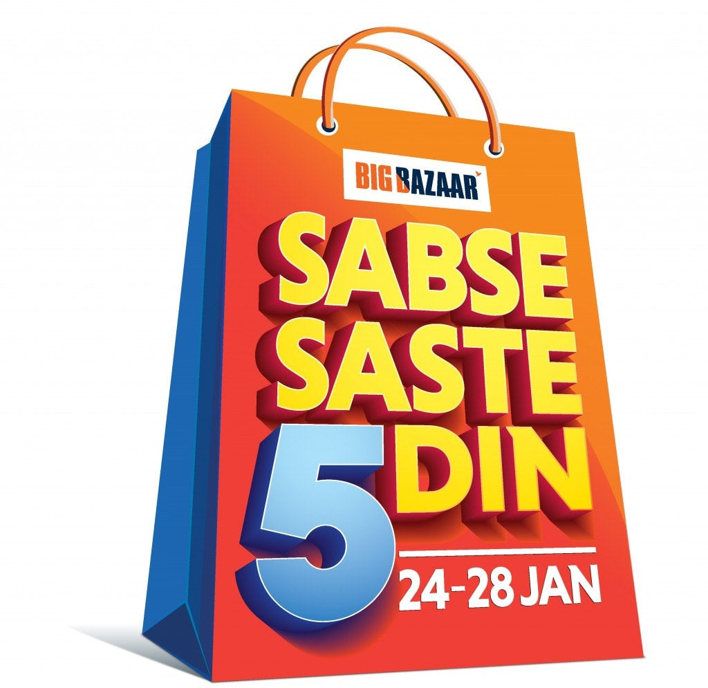 Big Bazaar's Sabse Saste 5 Din is now bigger and better