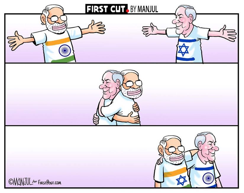 FirstCutByManjul15012018
