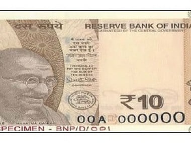 New Rs 10 note - RBI_380