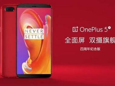 OnePlus 5T Lava Red. OnePlus