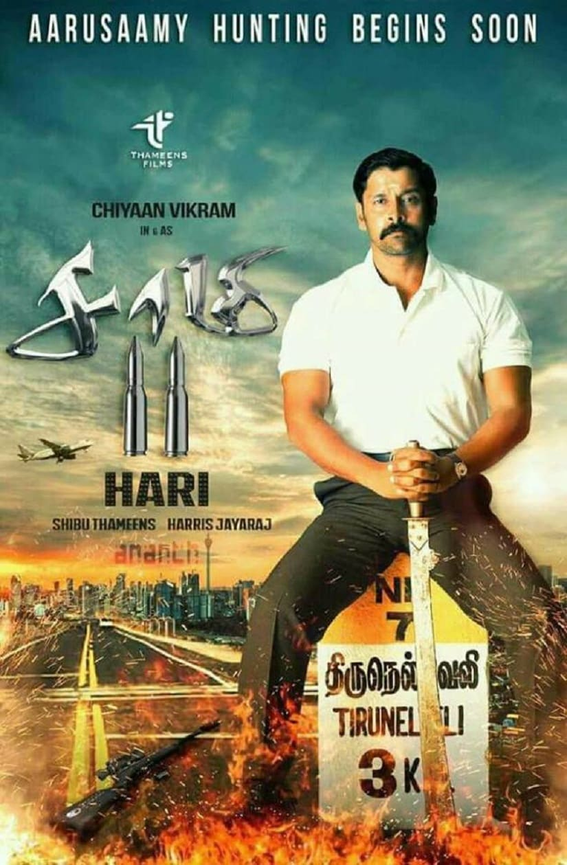 Poster of Saamy Square