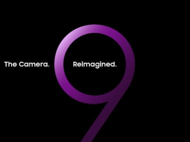 Samsung Galaxy S9 to be unveiled on 25 February with major changes in the camera department