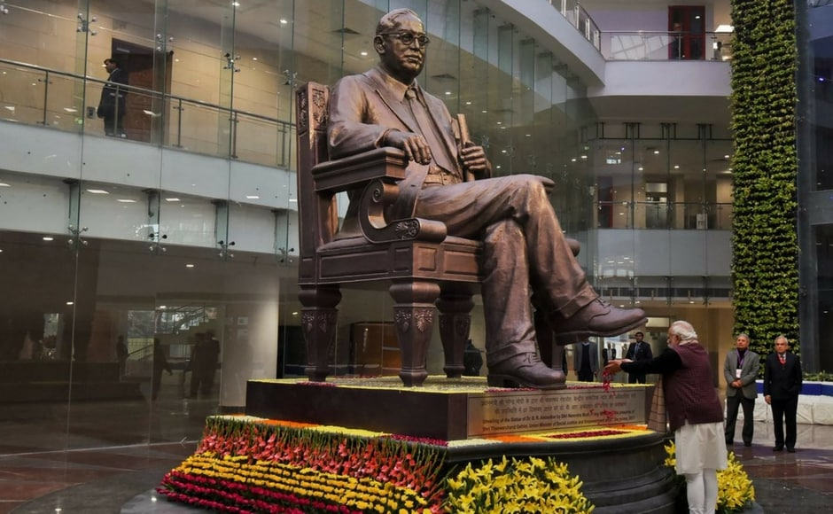 Prime Minister Narendra Modi on Friday attendedthe first function at the newly inaugurated Ambedkar International Centre in New Delhi and spoke about his government's commitment to backward districts. PTI