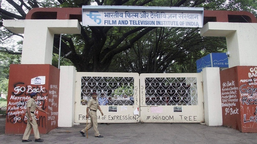 Film and Television Institute of India. File image.