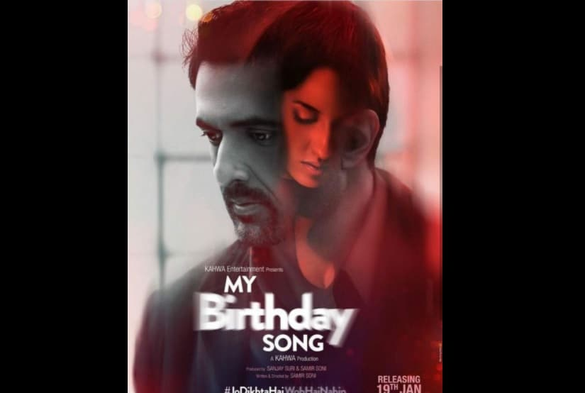 Poster of My Birthday Song