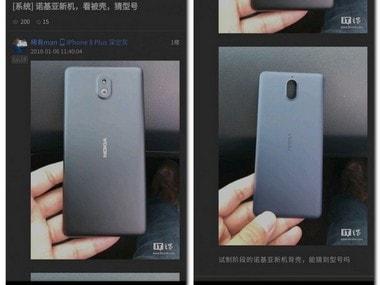 Nokia 1 alleged renders. Baidu