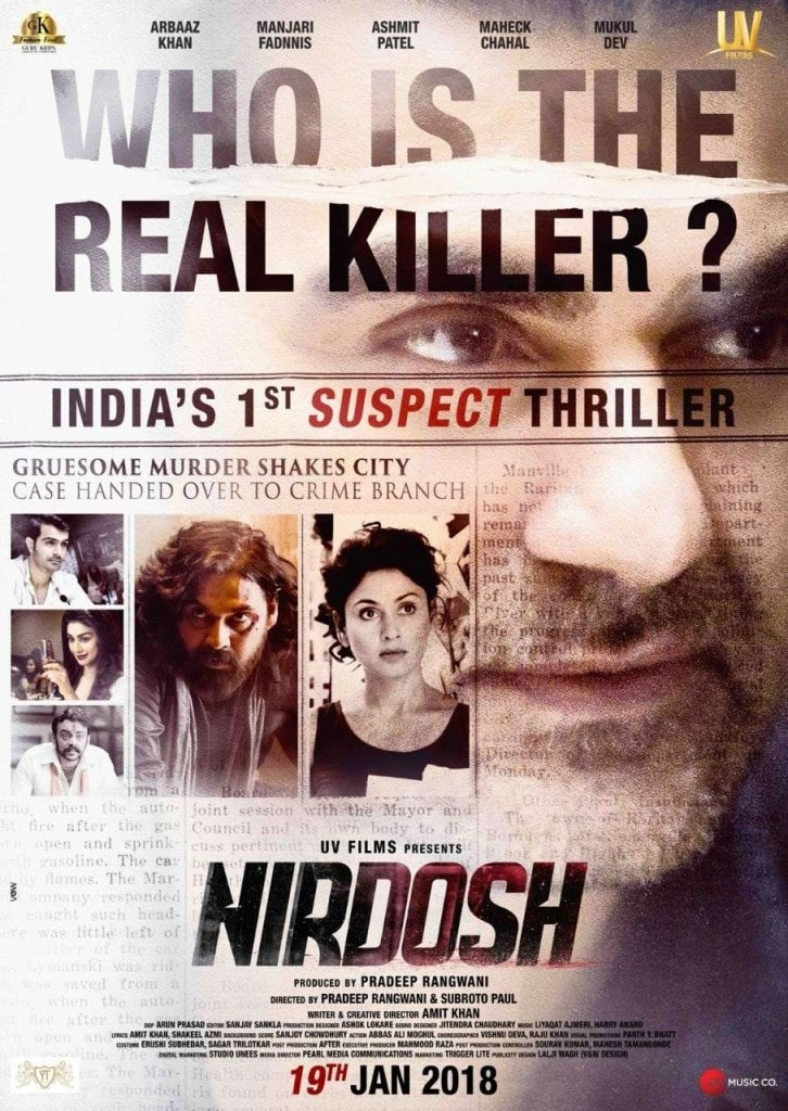 Here's why Arbaaz Khan starrer Nirdosh is a quintessential Bollywood thriller which cannot be missed