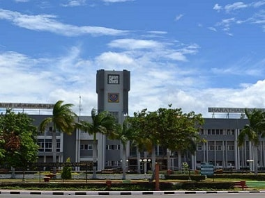 The Bharathiyar University in Coimbatore. Image courtesy: www.b-u.ac.in