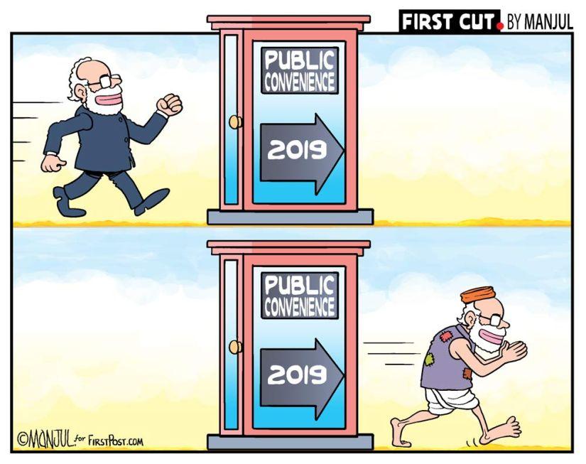 Cartoon by Manjul.