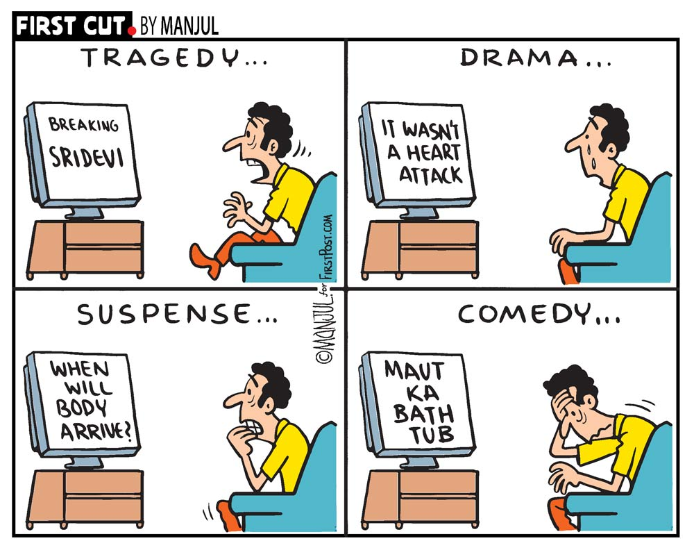 FirstCutByManjul26022018 (1)