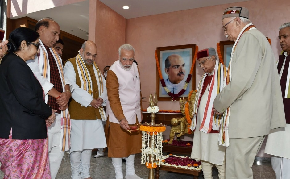 Prime Minister Narendra Modi on Sunday inaugurated the BJP's new headquarters in the New Delhi at 6, Deen Dayal Upadhyaya Marg, in the presence of veteran leaders like LK Advani and Murli Manohar Joshi. PTI