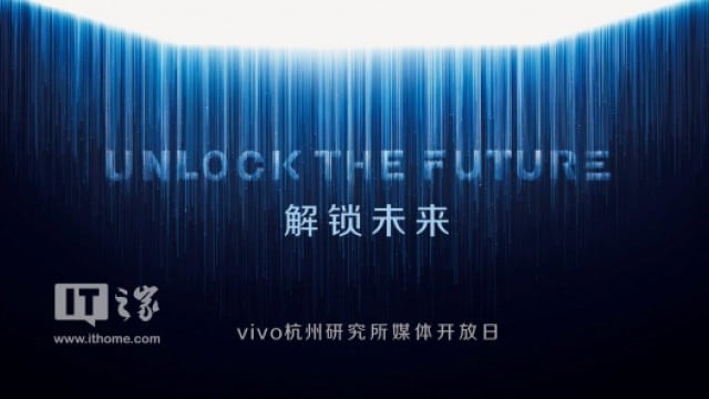 The Vivo event banner found online. Image: GSMArena