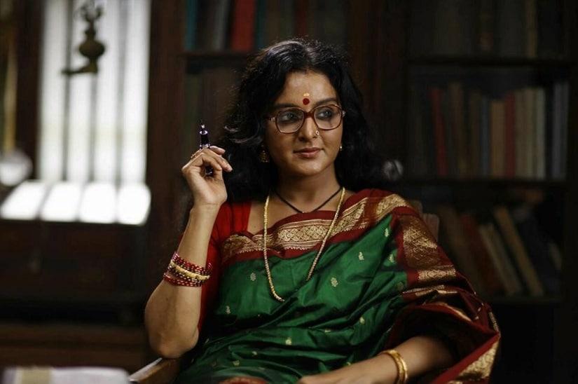 Manju Warrier in Aami. Image from Twitter/@vaishenaav