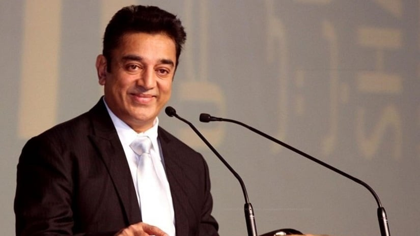Kamal Haasan will announce his political party's name on 21 February 2018. Image courtesy Facebook/@iKamalHaasan