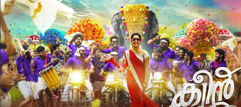 Queen movie review: This is not a review, this is a protest