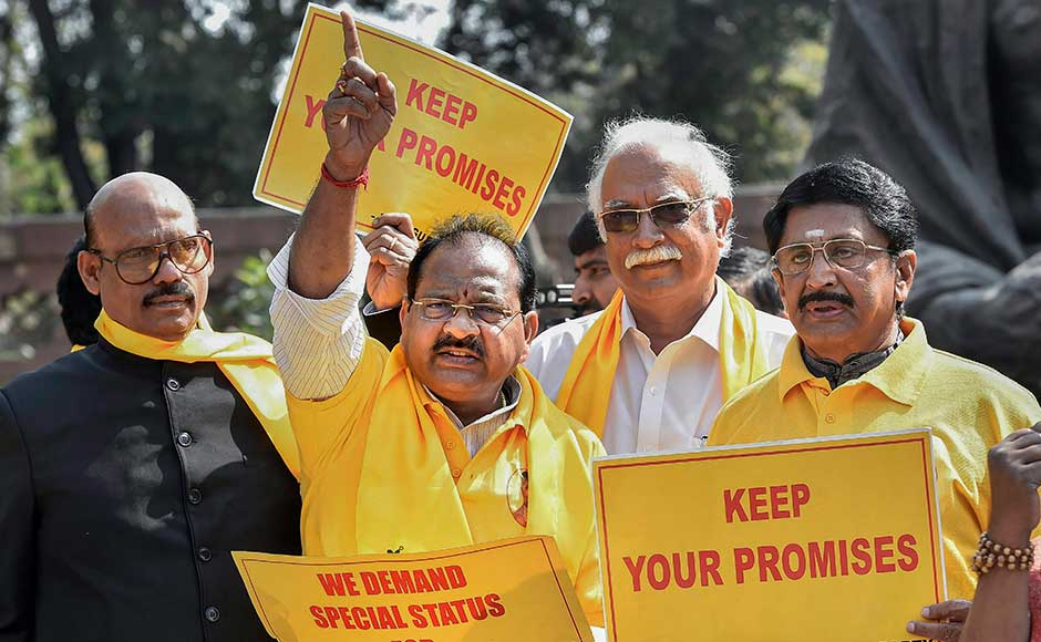 The logjam in Lok Sabha continued for the fifth consecutive day on Friday amid continuing protests by the Opposition and its allies.<br />TDP MP and former Union civil aviation minister Ashok Gajapathi Raju with Party MP's protest at Parliament House. PTI