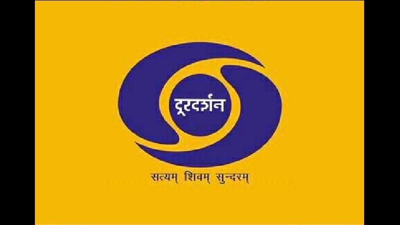 Doordarshan logo. Facebook