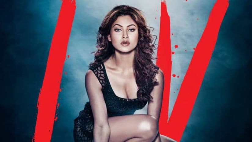 Urvashi Rautela in a promo for Hate Story IV