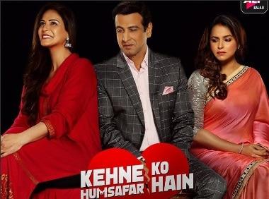 Kehne Ko Humsafar Hai trailer: ALTBalaji's new show has a refreshing story line that piques interest