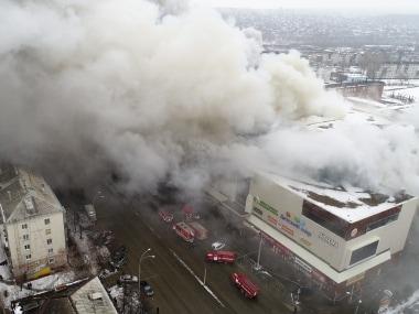 The fire in Kemerovo, Siberia. AP