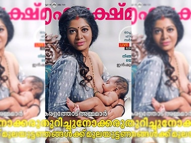 Row over Grihalakshmi magazine featuring breastfeeding: Sexualisation of breasts causes needless outrage