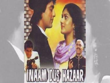 Inaam Dus Hazaar: Sanjay Dutt, Meenakshi Seshadri-starrer marked perfect marriage of Hitchcock, Bollywood